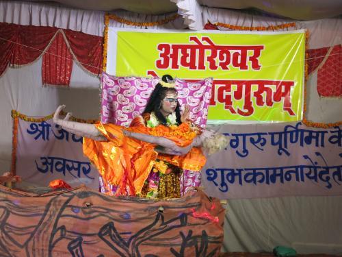 Shiva Shmashan